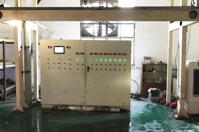 Sino Group Quality Control Machine