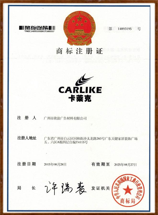 CARLIKE BRAND
