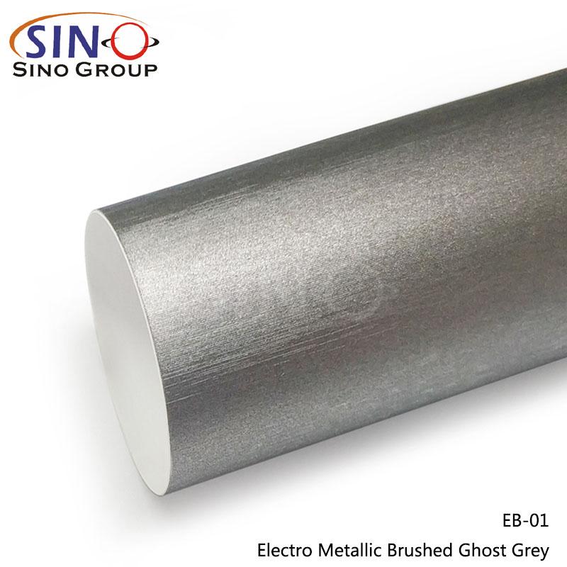 CL-EB vinile autoadesivo metallizzato opaco spazzolato