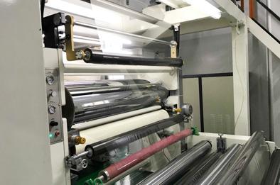 Sino Group Machine de revêtement