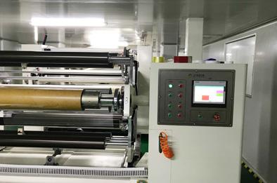 Sino Group Machine de contrôle qualité