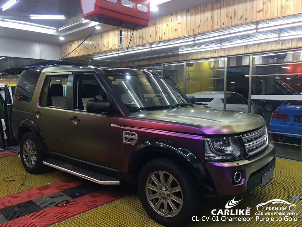 CARLIKE CL-CV-01 CHAMELEON PURPLE TO GOLD CAR WRAP VINYL