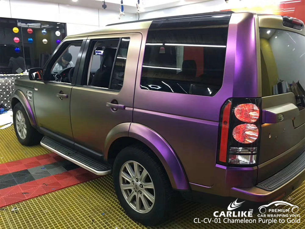 CARLIKE CL-CV-01 CHAMELEON PURPLE TO GOLD CAR WRAP VINYL
