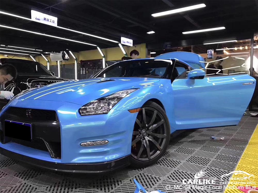 CARLIKE CL-MC-04 GLOSS MAGIC CORAL MEDIUM BLUE VINYL