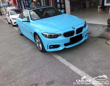 CARLIKE CL-SG-09 SUPER GLOSS LIGHT BLUE CAR WRAP VINYL