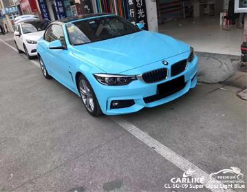 CARLIKE CL-SG-09 super brilho azul claro carro vinil