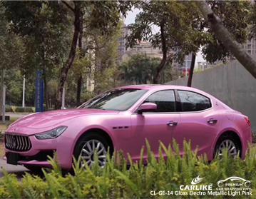 CARLIKE CL-GE-14 gloss electro metallic light pink vinyl for MASERATI