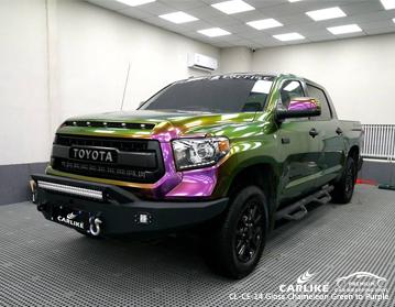 CARLIKE CL-CE-14 Vinilo envolvente de camaleón verde brillante a púrpura para Toyota