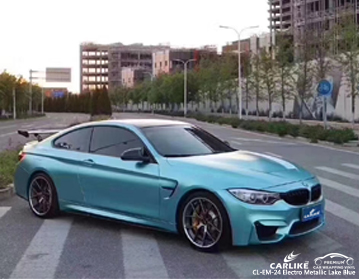 CARLIKE CL-EM-24 vinil azul do envoltório do carro do lago eletro metálico para BMW