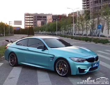 CARLIKE CL-EM-24 electro metallic lake blue car wrap vinyl for BMW