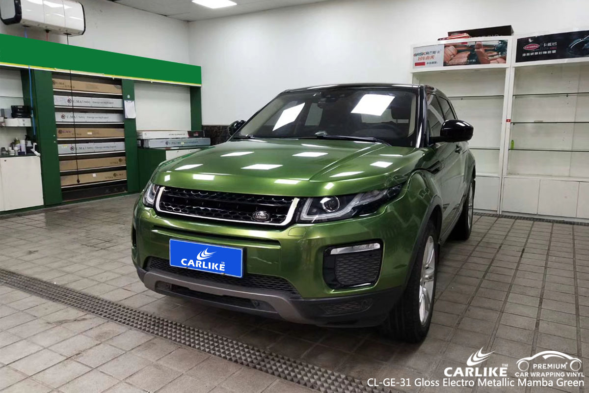 CARLIKE CL-GE-31 gloss electro metallic mamba green car wrap vinyl for Land Rover