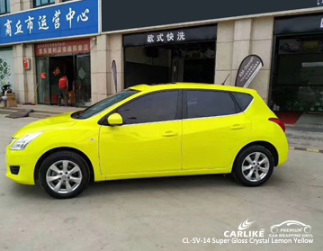 CARLIKE CL-SV-14 super gloss crystal lemon yellow car wrap vinyl for Nissan