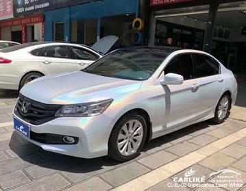 CARLIKE CL-IL-02 Vinilo auto iridiscente láser blanco para Honda