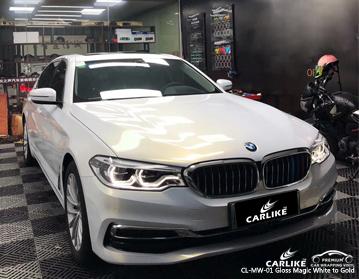 CARLIKE CL-MW-01 Brillo mágico blanco para vinilo auto envolvente para BMW