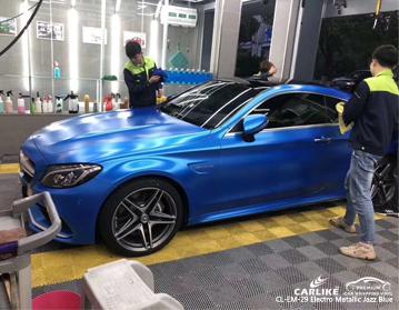 CARLIKE CL-EM-29 electro metallic jazz blue car wrap vinyl for Mercedes-Benz