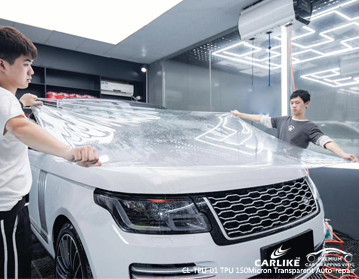 CARLIKE CL-TPU-01 150 micron transparent auto-repair paint protection film for Range Rover