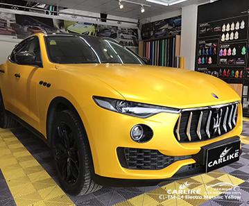 CARLIKE CL-EM-14 электро металлик желтый автомобильный винил для Maserati