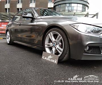 CARLIKE CL-GE-05 vinile avvolgente per auto grigio elettro metallizzato ghost per BMW