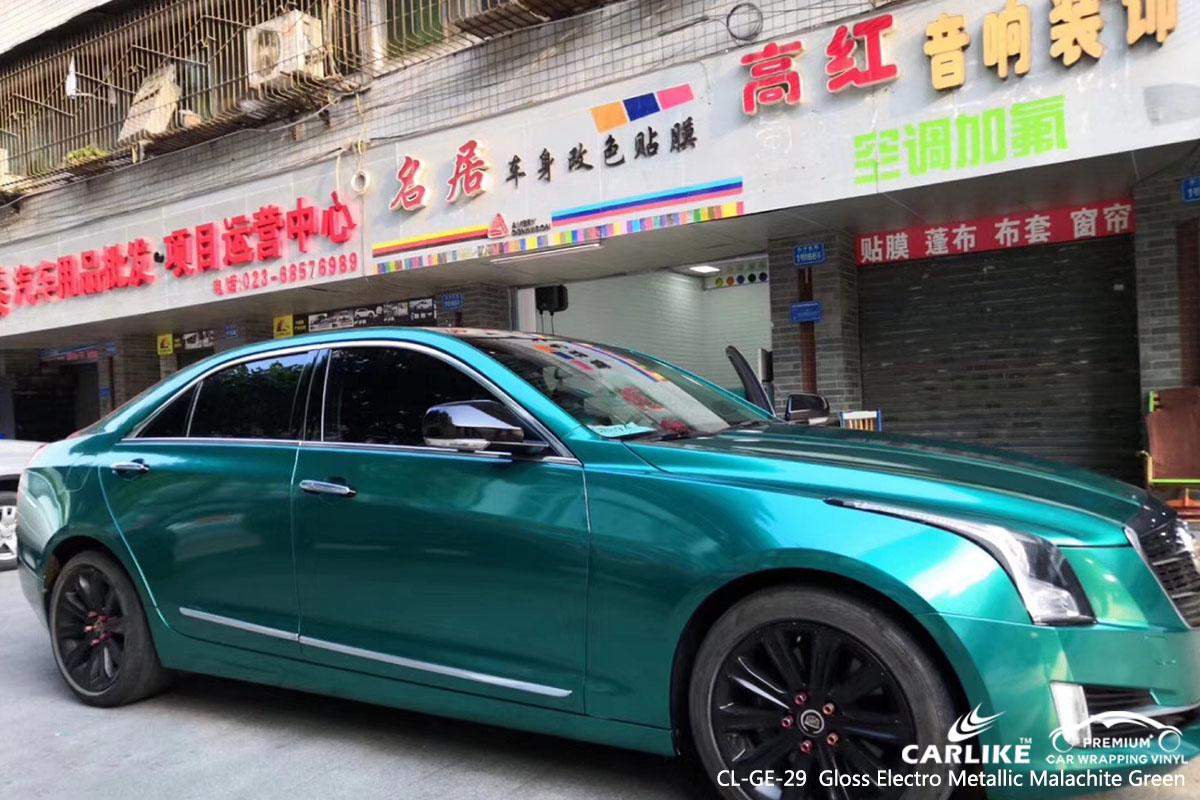 CARLIKE CL-GE-29 gloss electro metallic malachite green car wrap vinyl for Cadillac