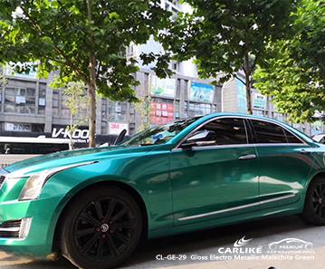 CARLIKE CL-GE-29 vinile avvolgente per auto verde elettro metallizzato malachite per Cadillac