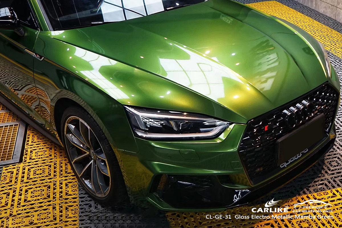 CARLIKE CL-GE-31 gloss electro metallic manba green car wrap vinyl for Audi