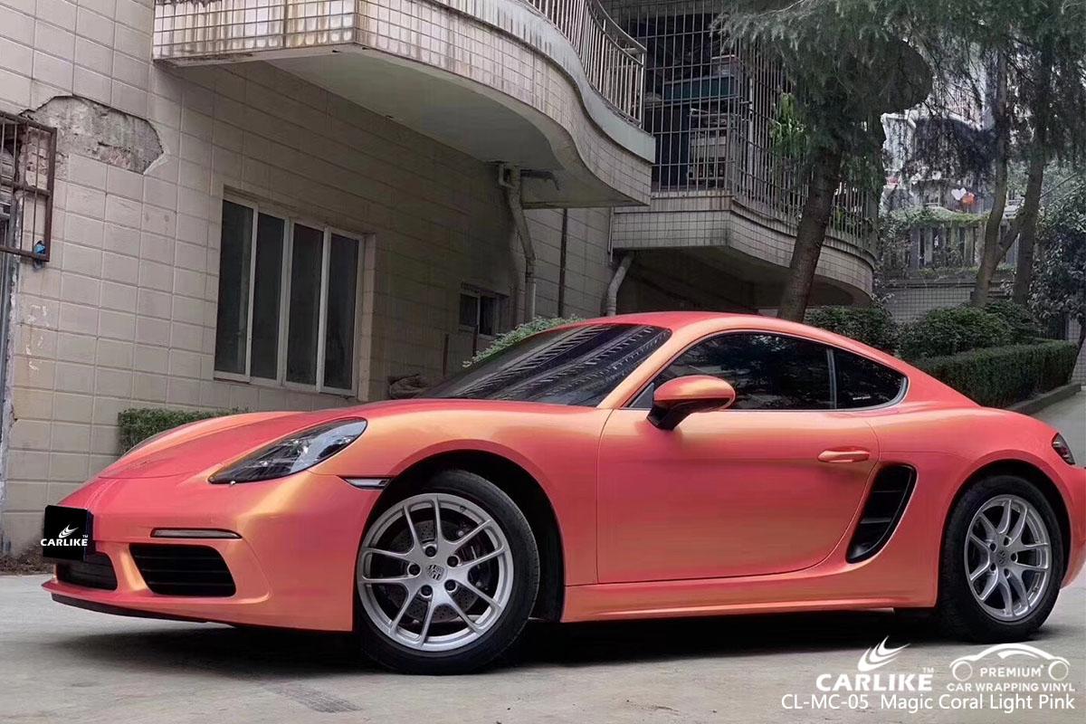 CARLIKE CL-MC-05 magic coral light pink car wrap vinyl for Porsche
