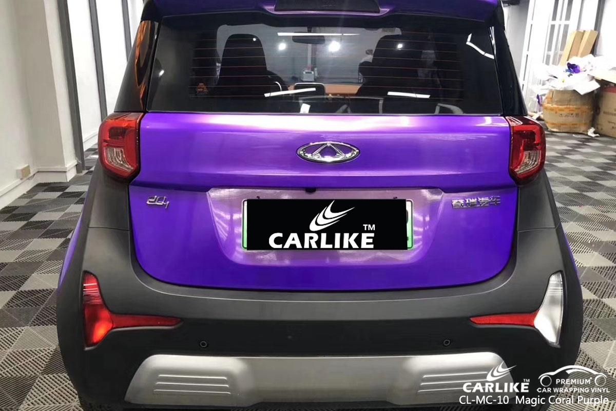 CARLIKE CL-MC-10 magic coral purple car wrap vinyl for small car