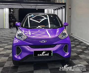 CARLIKE CL-MC-10 Волшебный коралловый фиолетовый автомобильный винил для маленькой машины