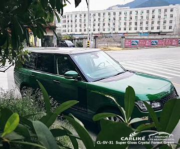 CARLIKE CL-SV-31 vinile avvolgente per auto verde bosco super lucido per Land Rover
