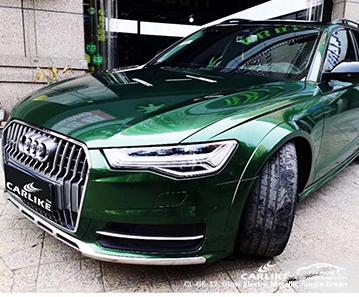 CARLIKE CL-GE-32 Gloss Electro Metallic Jungle Green car wrap vinyl for Audi
