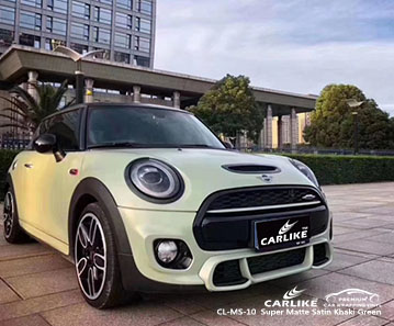 CL-MS-10 Super Matte Satin Khaki Green car wrap vinyl for Mini