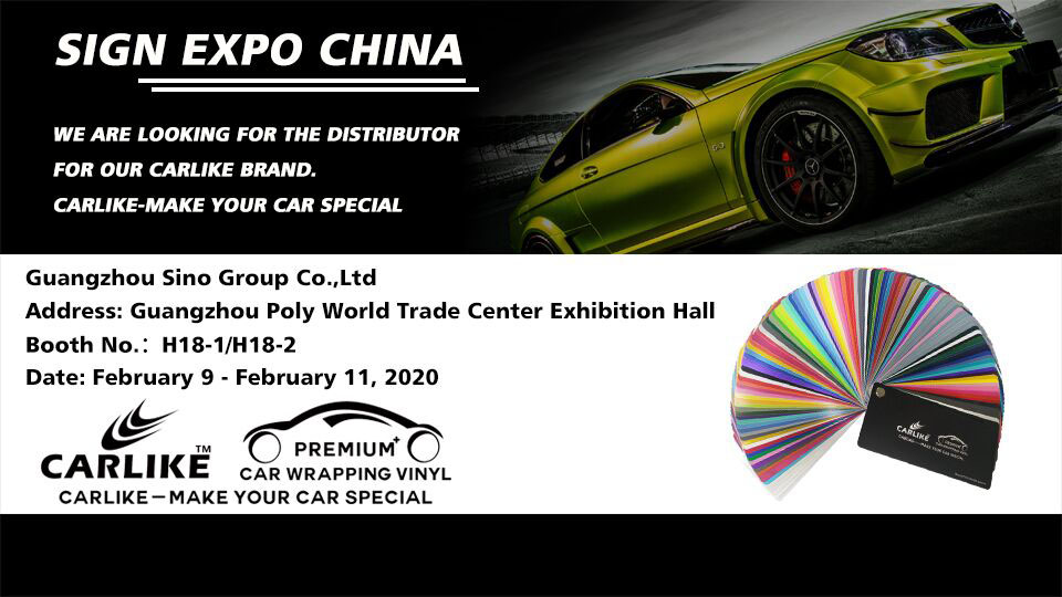 2020 SIGN EXPO CHINA EXHIBITION