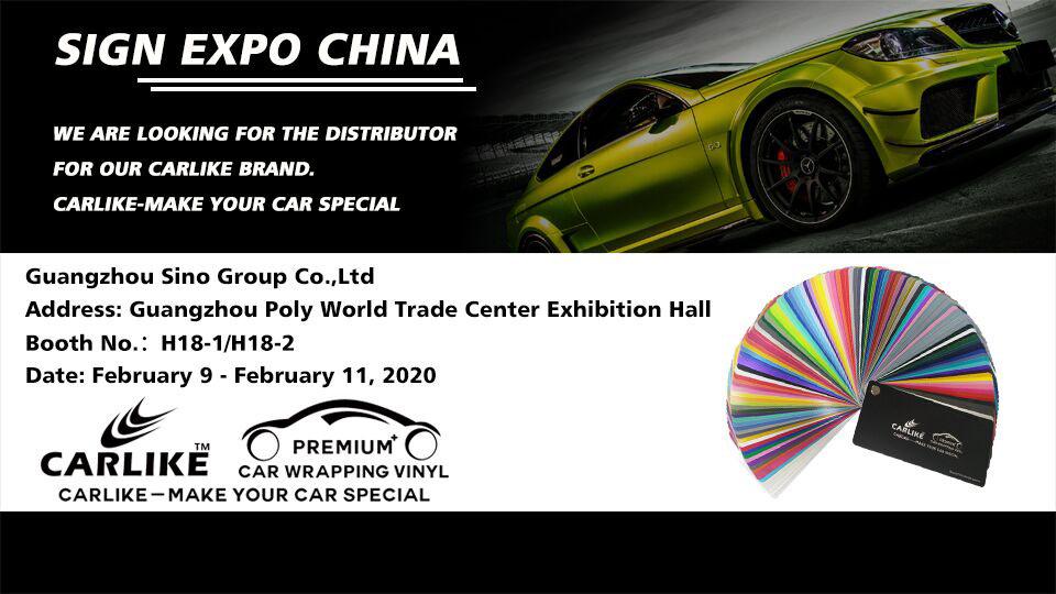 2020 توقيع معرض الصين المعرض