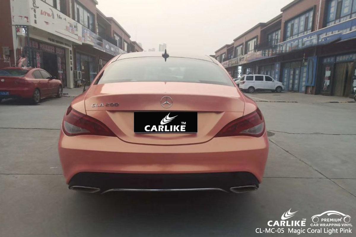 CL-MC-05 Magic Coral Светло-розовый автомобильный винил для Benz