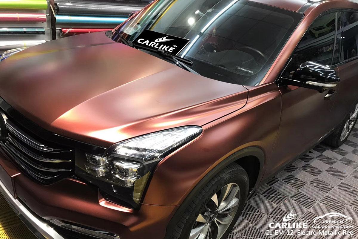 CL-EM-35 Electro Metallic Orange автомобильная виниловая пленка для Audi