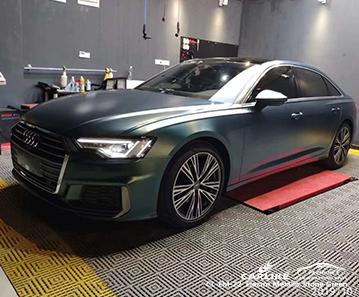 CL-EM-22 Vinyle Wrap Electro Metallic Stone Green pour Audi