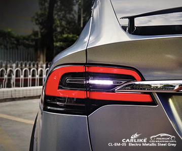 CL-EM-05 электрометаллическая сталь серая автомобильная виниловая наклейка для CADILLAC Узбекистан