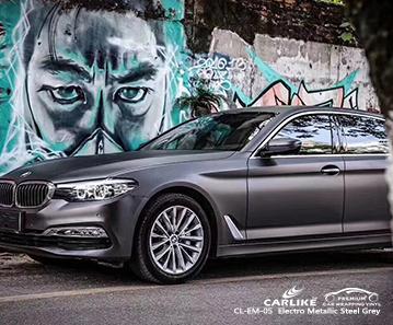 CL-EM-05 electro métallique gris acier véhicule en fibre de carbone vinyle wrap pour vélos pour BMW Diyarbakir Turquie