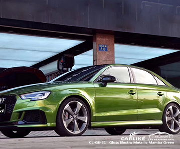CL-GE-31 gloss electro metallic mamba green vinyl sticker paper for AUDI Taguig