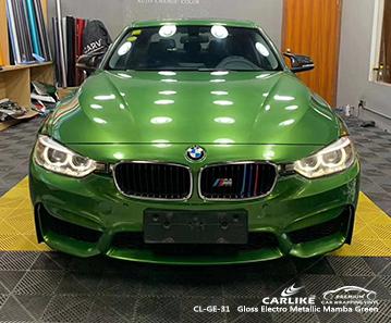 CL-GE-31 لامع مامبا كهربائي لامع باللون الأخضر لسيارات BMW Los Banos Philippines