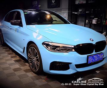 CL-SV-21 vinile avvolgente per auto blu cristallo super lucido per BMW Lipa Filippine