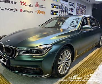 CL-EM-22 involucro per auto in vinile verde metallizzato elettro pietra per BMW Hatay Turchia