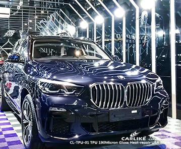 CL-TPU-01 tpu 190micron gloss heat-repair car wrapping foil for BMW Karabuk Turkey