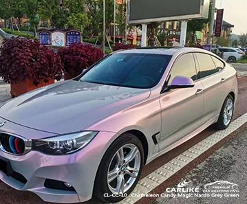CL-CC-10 chameleon candy magic nardo grey green vinyl material suppliers for BMW Brandenburg Germany
