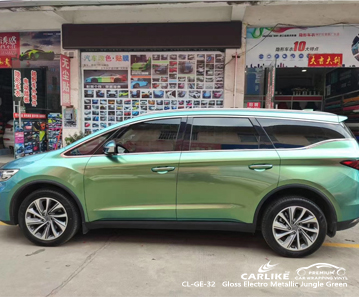 CL-GE-32 gloss electro metallic jungle green car wrapping foil for GEELY Provence-Alpes-Cote d'Azur France