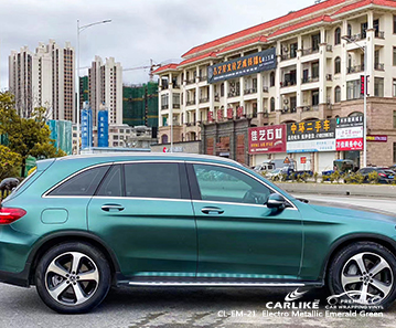 CL-EM-21 electro metallic emerald green wrap vinyl for MERCEDES-BENZ New York United States