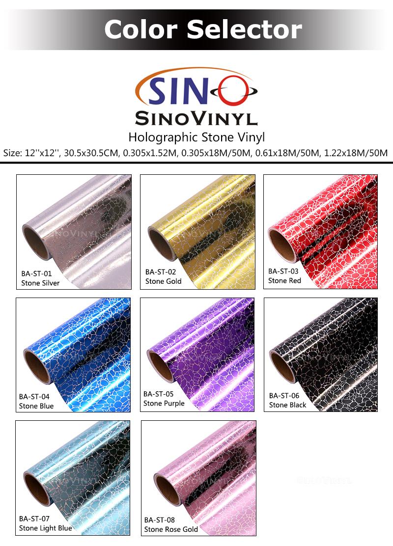 CARLIKE BA-ST Holographic Stone Cricut Cutting DIY Craft Vinyl