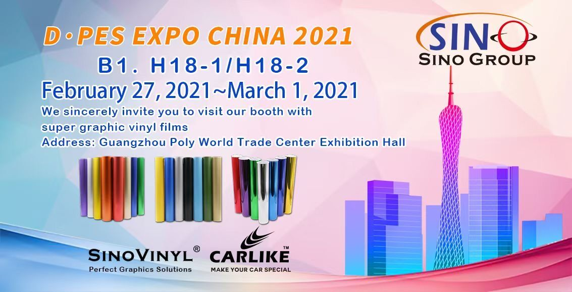 SINO GROUP DPES EXPO GUANGZHOU 2021