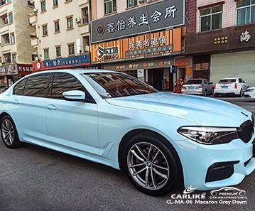 Película de envoltura de coche CL-MA-06 macaron gray dawn para BMW Davao Filipinas