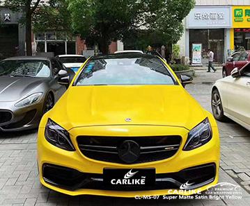 CL-MS-07 vinilo amarillo brillante satinado supermate envolver mi coche para MERCEDES-BENZ Frankfort Estados Unidos
